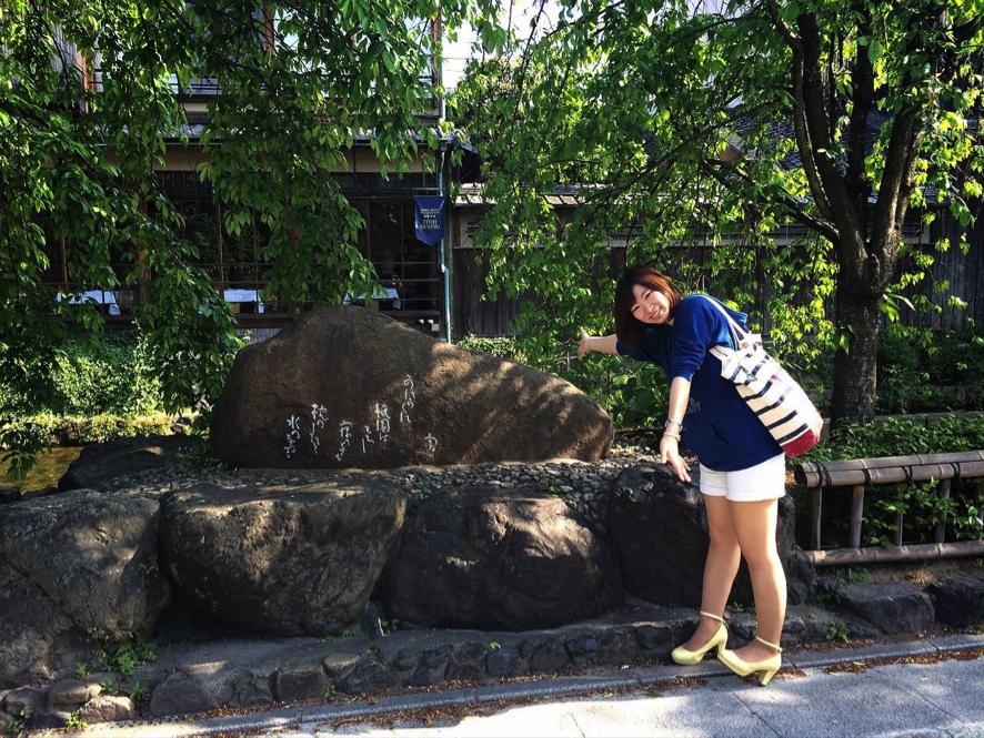 京都散策中に新たな発見