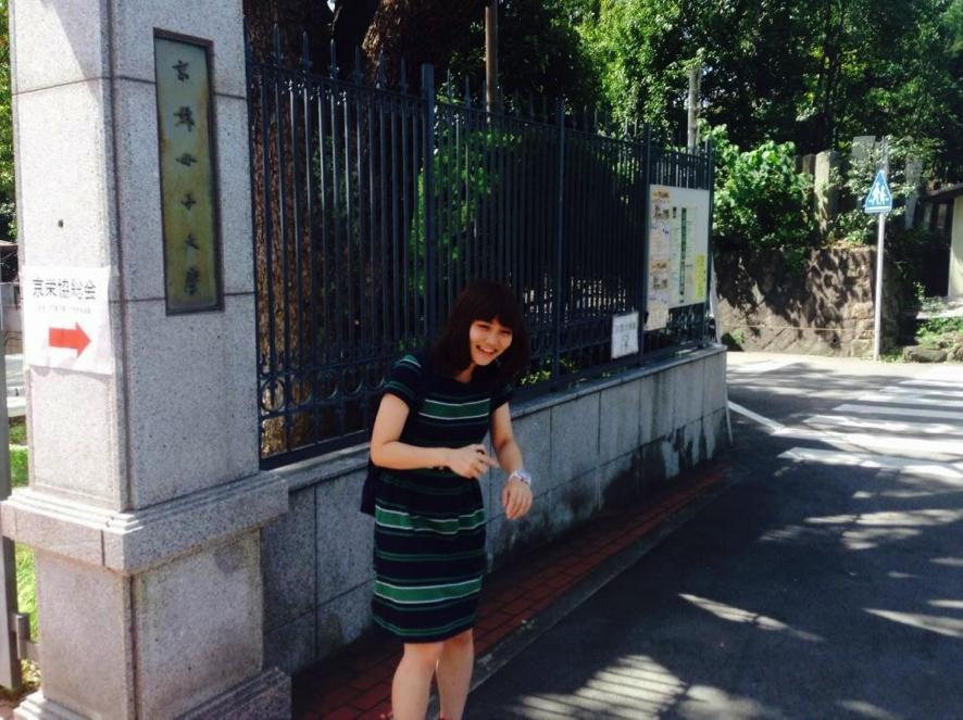 遅刻しながらもどうにか京都女子大学へ到着