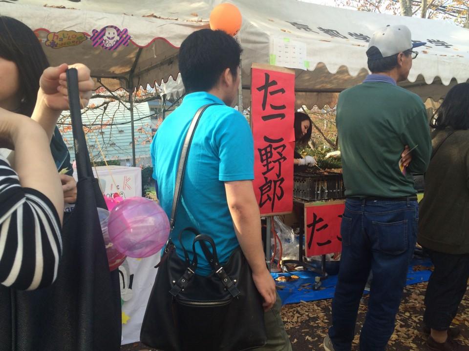 【京都学園大学 龍尾祭】「長い」「安い」「辛い」模擬店をめぐる