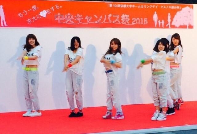 【京都大学 中央キャンパス祭】みんなで楽しむお祭り、中央キャンパス祭に行ってきた!