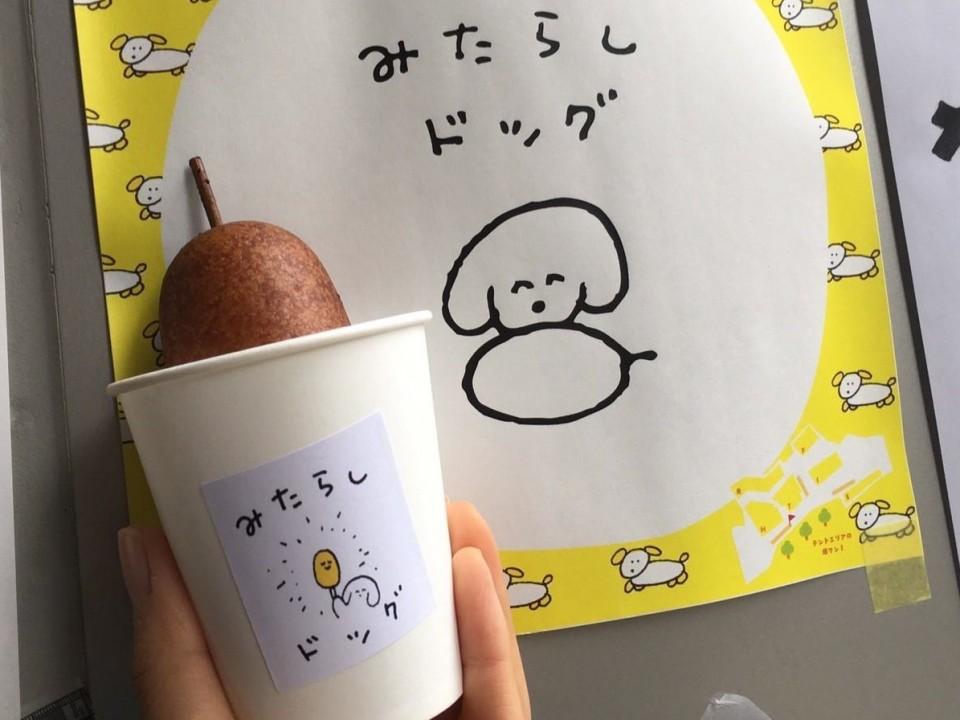 【京都精華大学 龍潜祭】聴いて見て食べて楽しんで!京都精華大学龍潜祭に潜入!