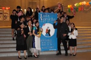 【京都外国語大学・短期大学 語劇祭】これぞ外大!いろんな言語が飛び交う外国語劇!