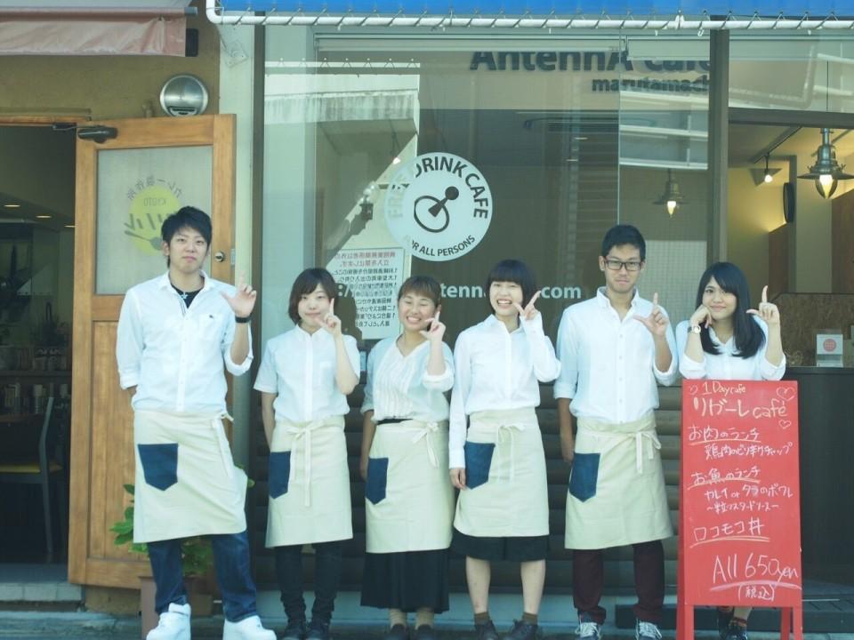 京都の大学生が運営する1日限定のカフェ!?「リガーレcafé」に行ってきた!