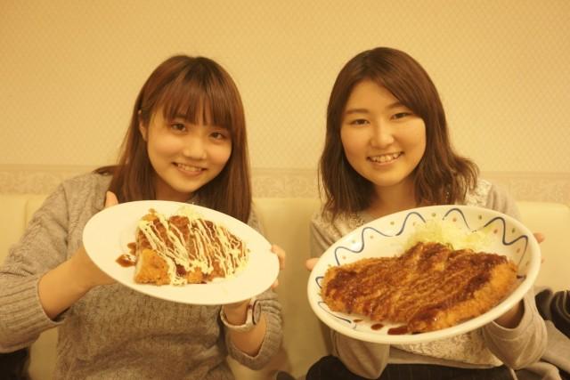 京女のボリューム満点定食!人気の「リーズナブルランチ」