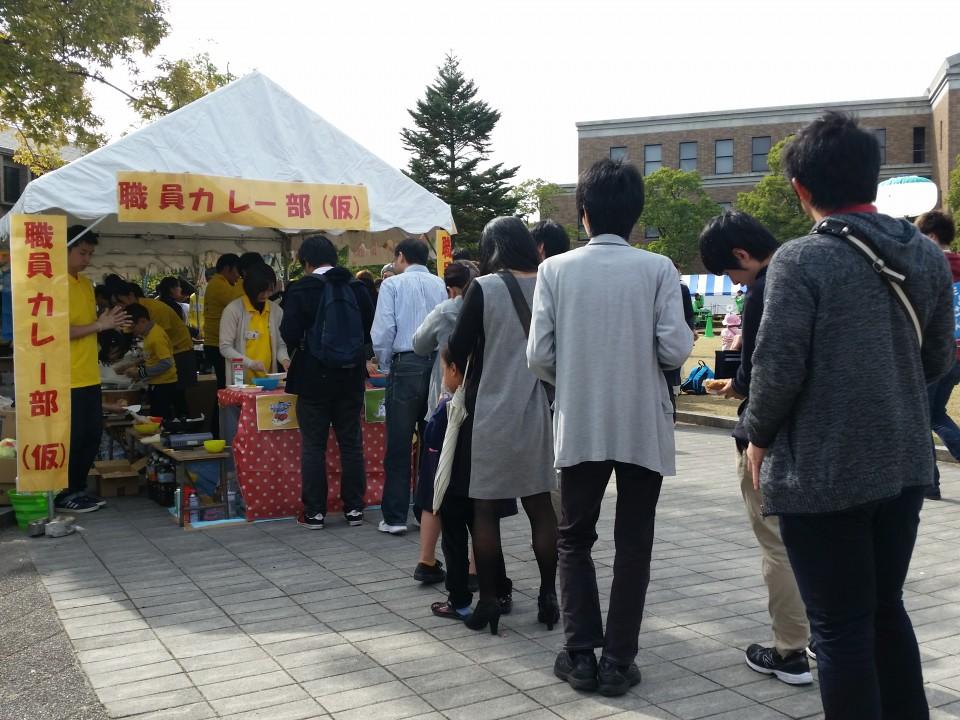 同志社大学,同志社クローバー祭,京田辺キャンパス,カレー,職員カレー部(仮)