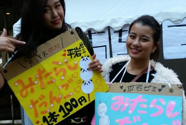 """【池坊短期大学 大学祭】""""和と美""""が溢れる学園祭!模擬店も全部回ってきた!"""