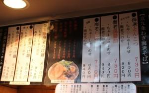 【学割vol.6】海老が丸ごと使われた濃厚スープのラーメン!「麺屋 吉匠丸。木屋町店」