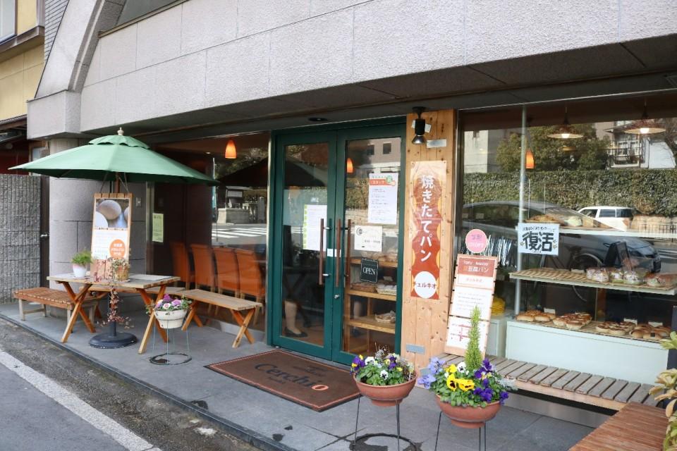 京都大学,パン,ベーカリーチェルキオ,豆腐
