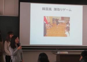留学生と交流しながら世界中の文化を知る!「ことばのパートナー」3