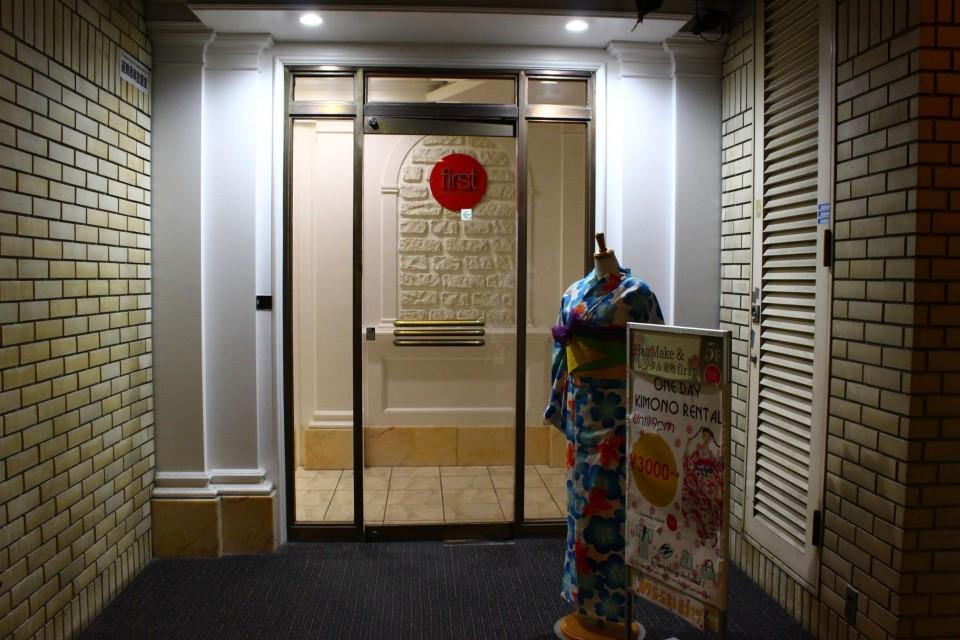 【学割vol.7】京都の女子大生がやってみたいこと!浴衣レンタルで夏を感じてきた!