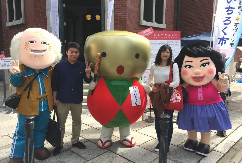 【京都国際映画祭2016】芸術の秋! 映画だ!アートだ!芸人だ!