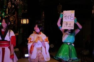 【十夜フェス】アイドルに会いにお寺まで行ってきた~ 龍岸寺~