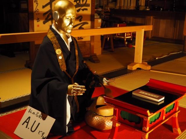 【十夜フェスat宝蔵寺】念仏を唱えるロボットに会いに行ったら心に響く話を聞けた