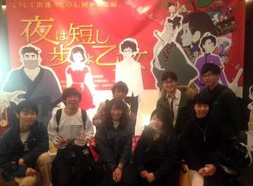 京都に来たのも何かのご縁。映画『夜は短し歩けよ乙女』を観てきた!
