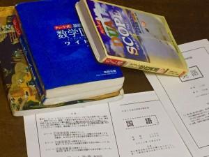 現役京大生が教える!夏休みの受験必勝法5ヶ条