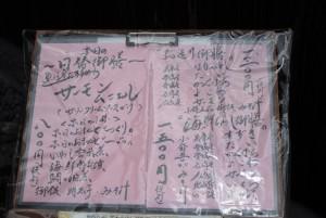 祇園祭だけじゃない!残暑の中、巡った京都のおススメスポット!市バスの運転手さんに聞きました(Part2)