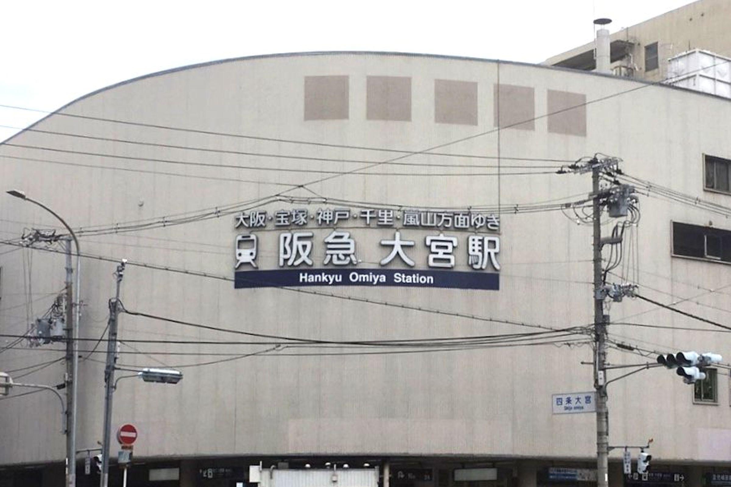 【くるり×阪急】京都の大学生おすすめの店を紹介!~阪急大宮駅エリア~