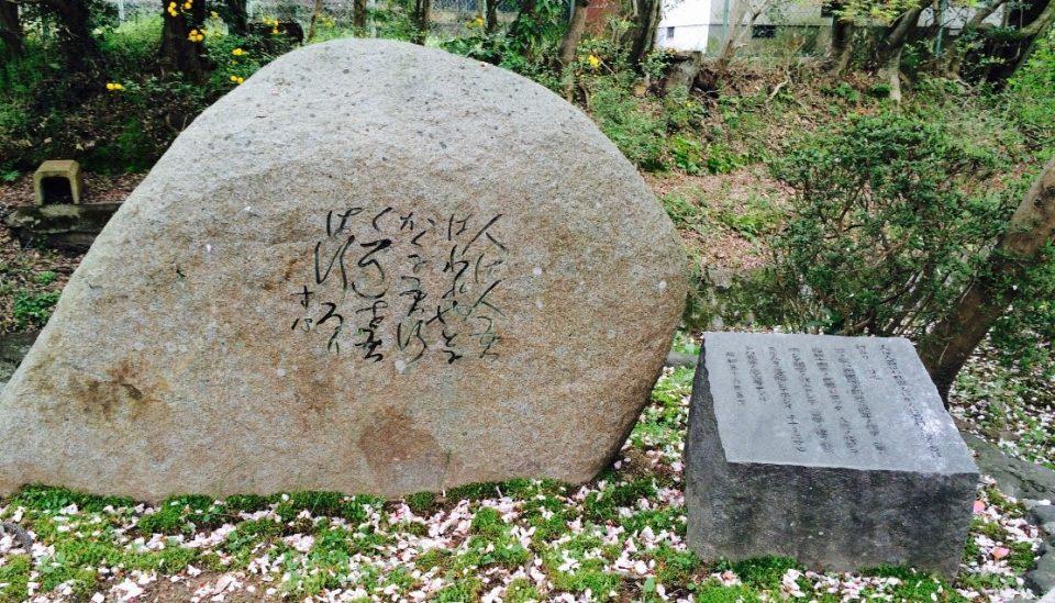 時間の流れ方が違う町、京都