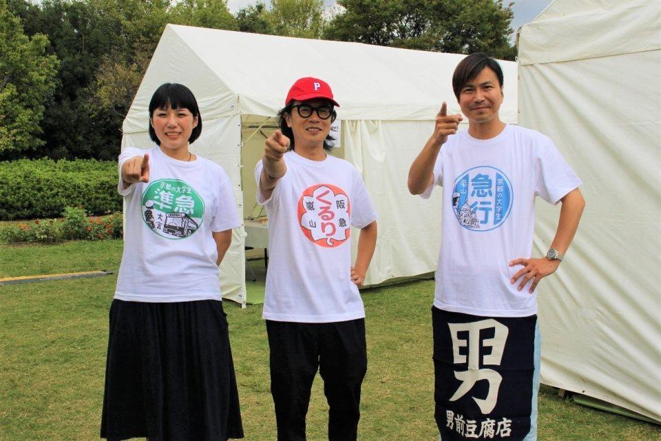【くるり×阪急】京都の大学生、京都音楽博覧会(音博)でフェスってきた。