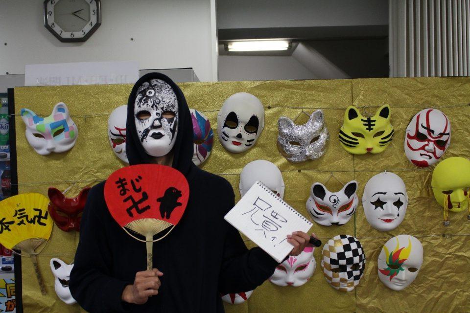 「大瓜生山祭」潜入リポート! ~アートフェスタへようこそ~