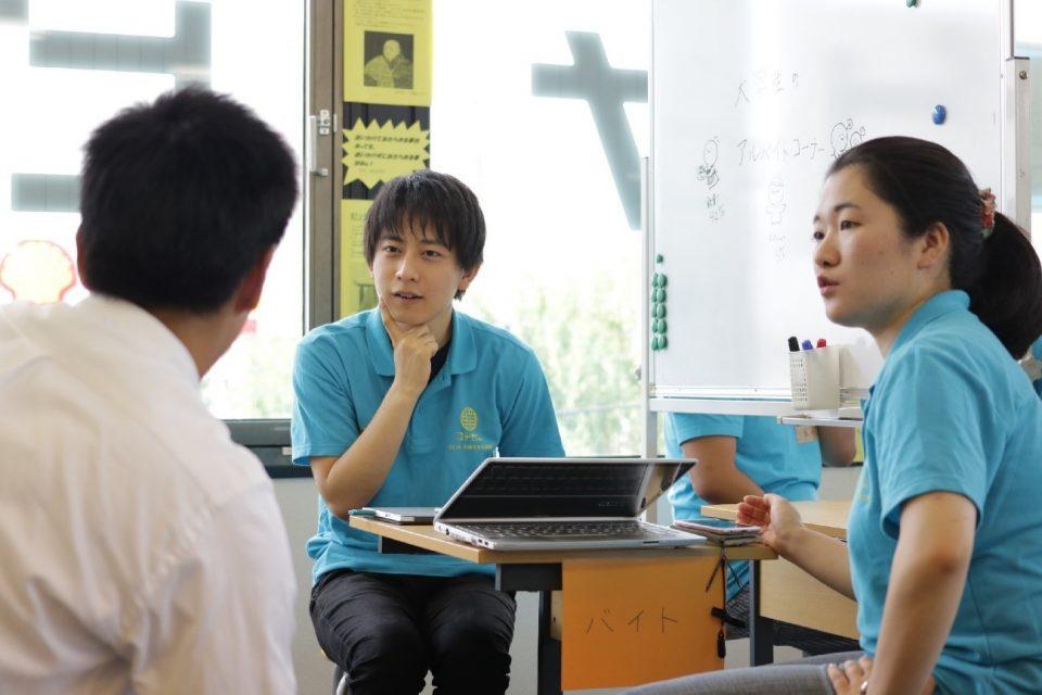 大学生×中高生コラボイベント 『大学生活をイメージしよう!』