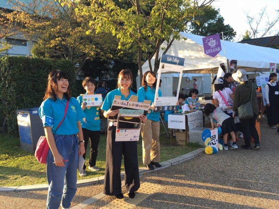 京都学生祭典で京都学生広報部の活動を行う筆者