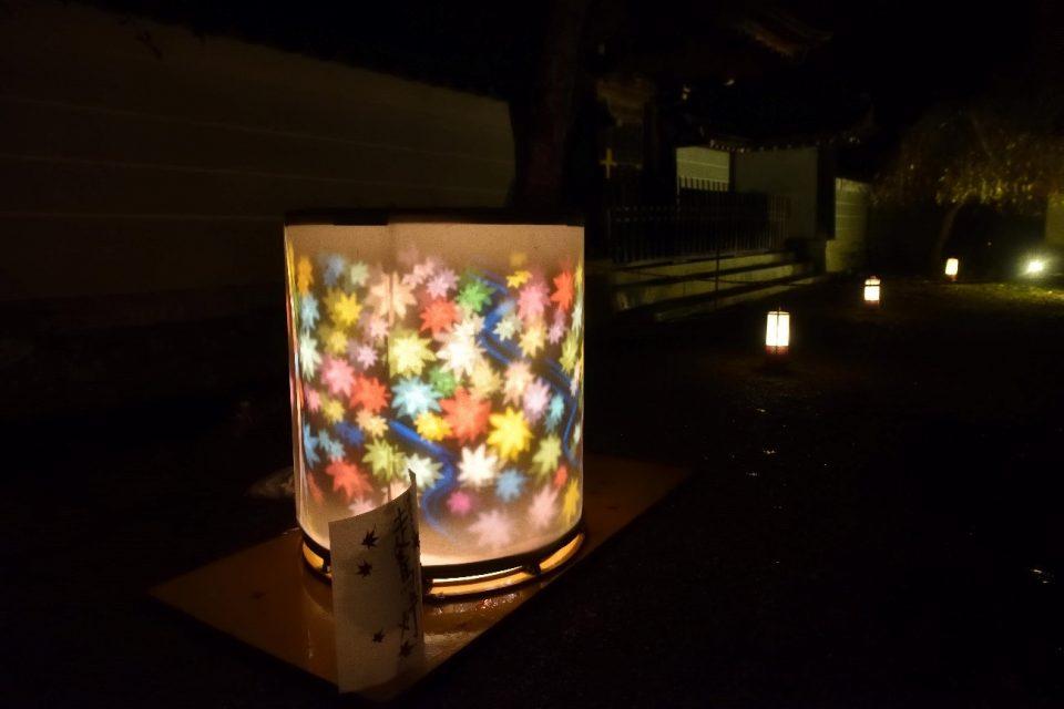 高雄活性化プロジェクトで作成した巨大走馬灯