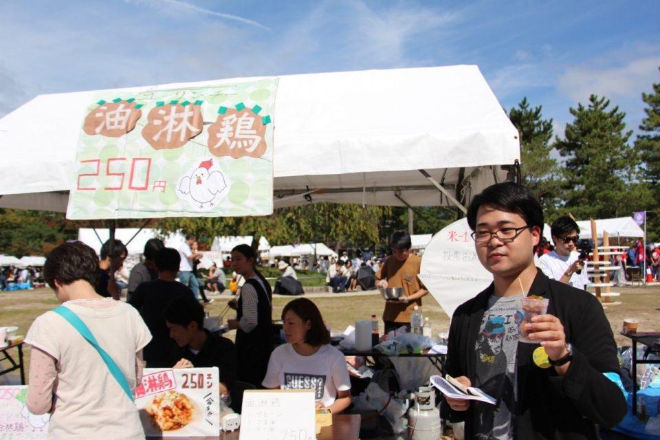 京都大学有機農業研究会が作る油淋鶏