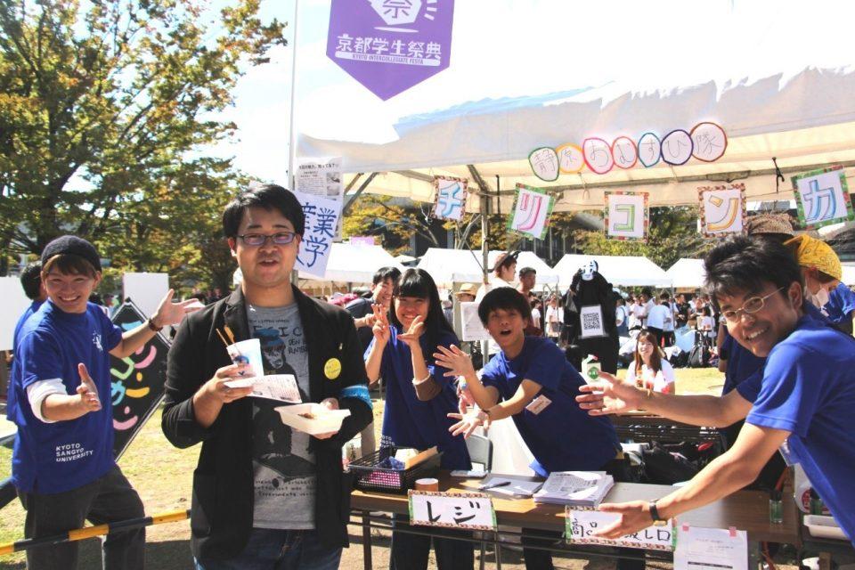 京都産業大学の学生が作るチリコンカンと編集長