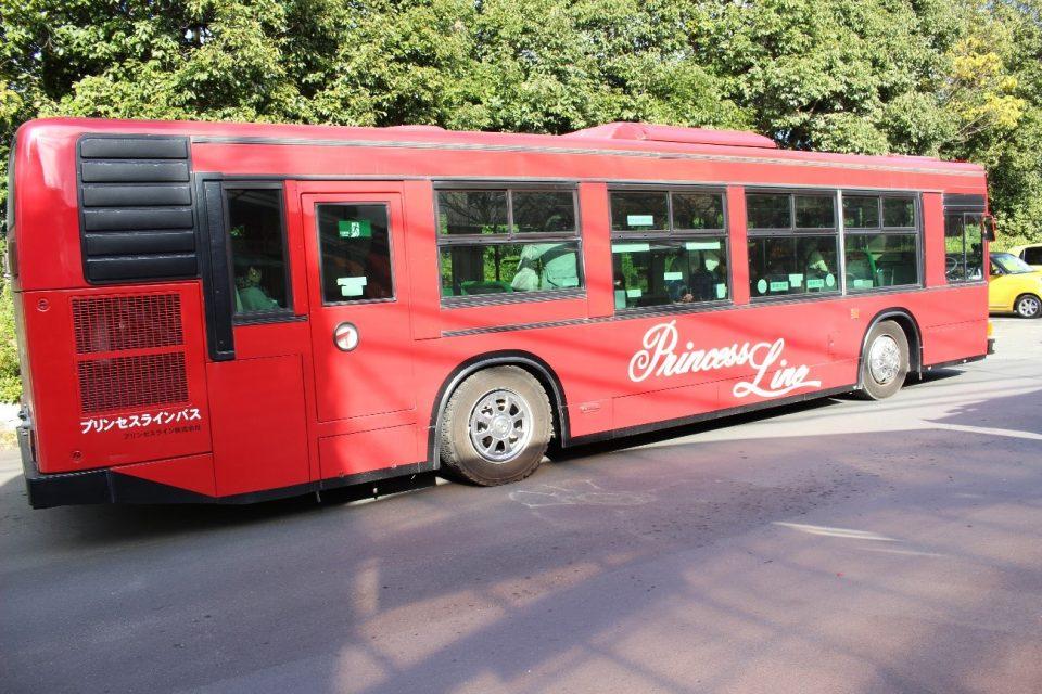 プリンセスバス