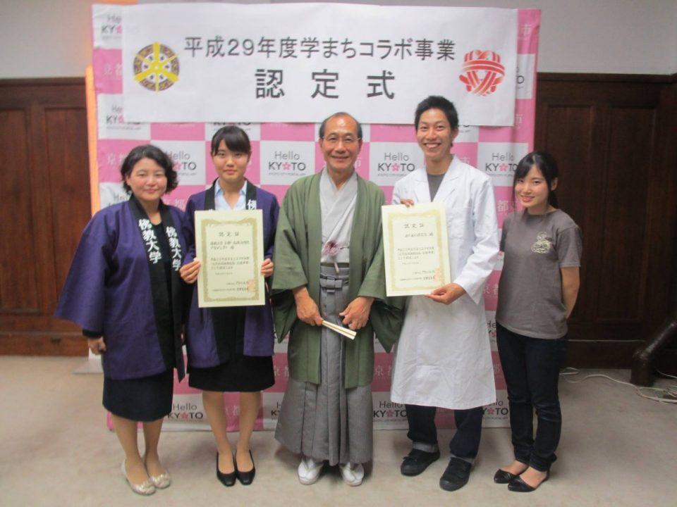 わくわく研究室の学生と門川京都市長と記念撮影をする筆者