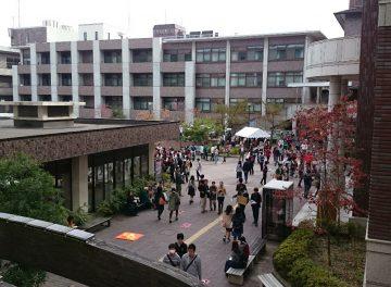 立命館大学の風景