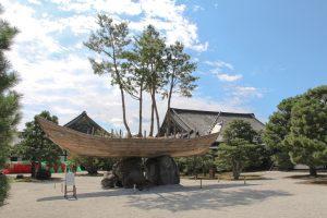ツァイ・グオチャン《盆栽の舟:東アジア文化都市2017京都のためのプロジェクト》(2017年)