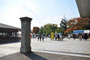 同志社大学の京田辺キャンパスの入り口