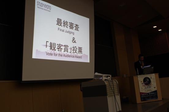 留学生ショートムービーコンテスト