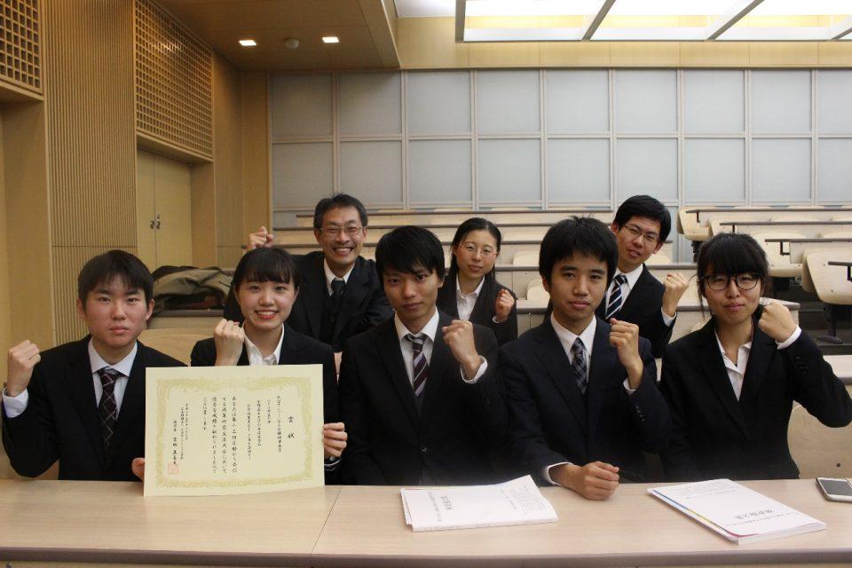 京都府立大学 窪田教授 ゼミ