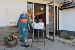 京都の着物ギャラリーを運営する学生団体とは?