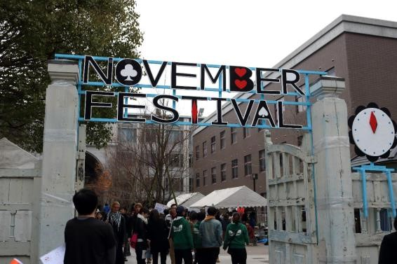 【京大NF 2017】オススメポイント別に紹介する京都大学11月祭