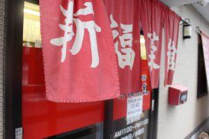 春の京都のおススメスポットを市バスの運転手さんに聞いてきた!(ラーメン編)