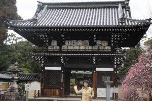 春の京都のおススメスポットを市バスの運転手さんに聞いてきた!(京都市内の西部を巡るコース編)