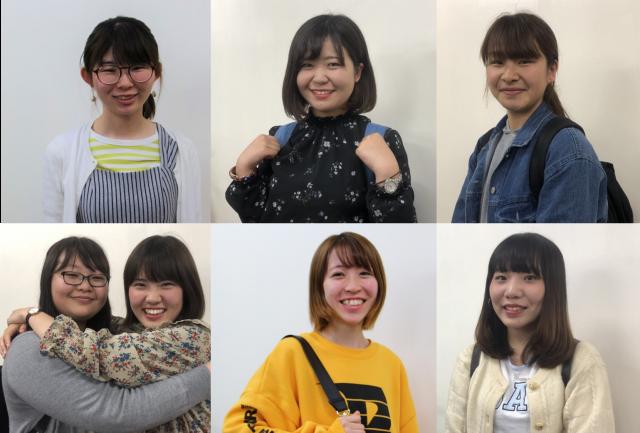 【vol.3】抜き打ちチェック!大学生のカバンの中身は?【女子編】