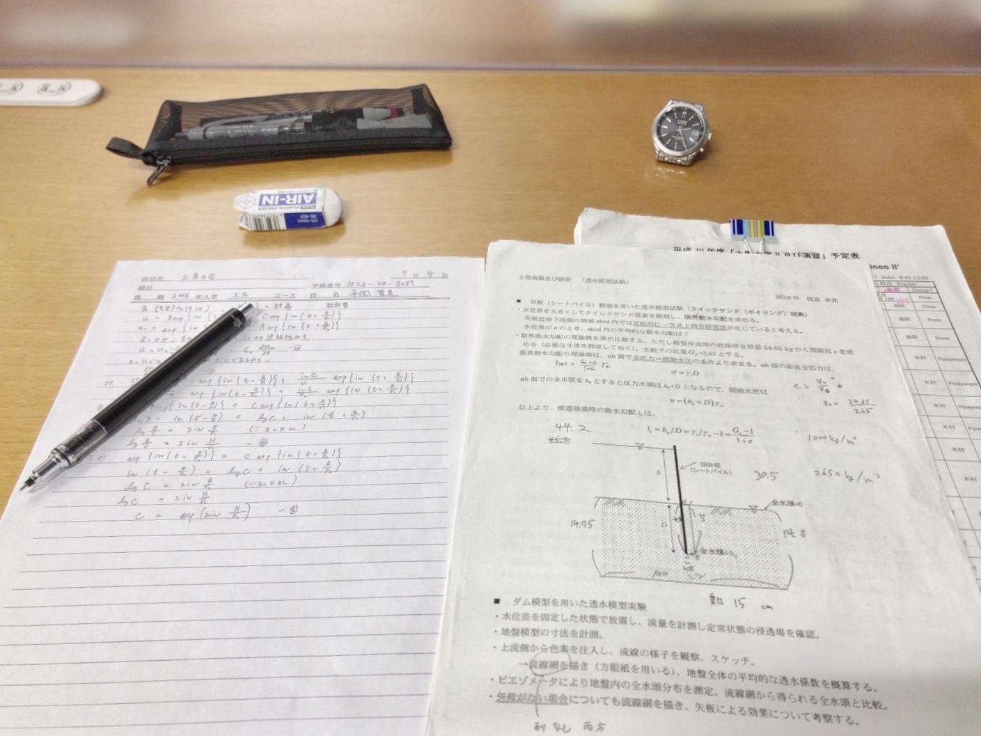 先輩直伝!大学生のテスト勉強法 理系編