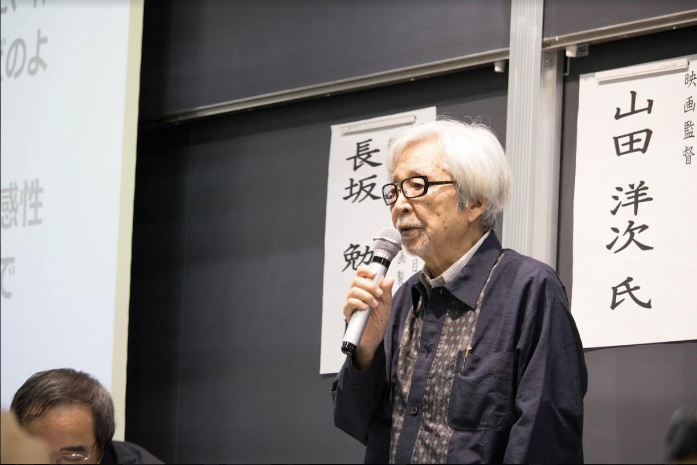 今を生きる術を探る 山田洋次監督特別講義「映画をつくる」レポート