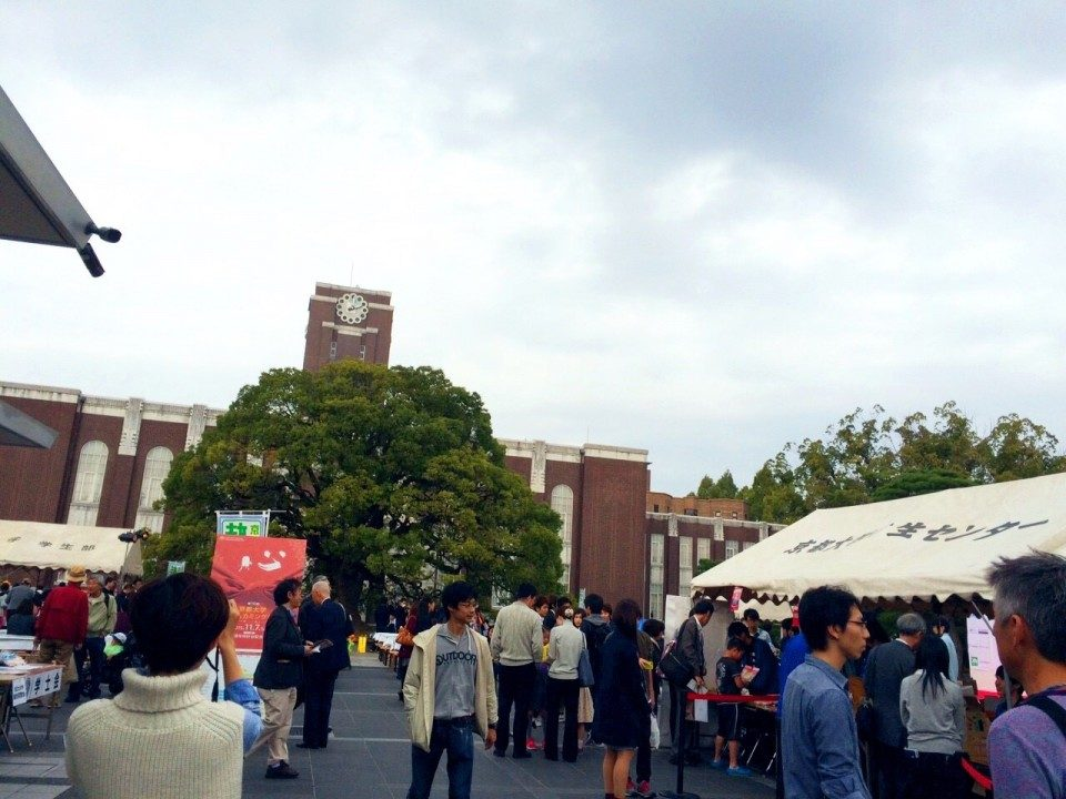 (京都大学)