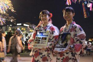 鴨川の夏祭り 京の七夕