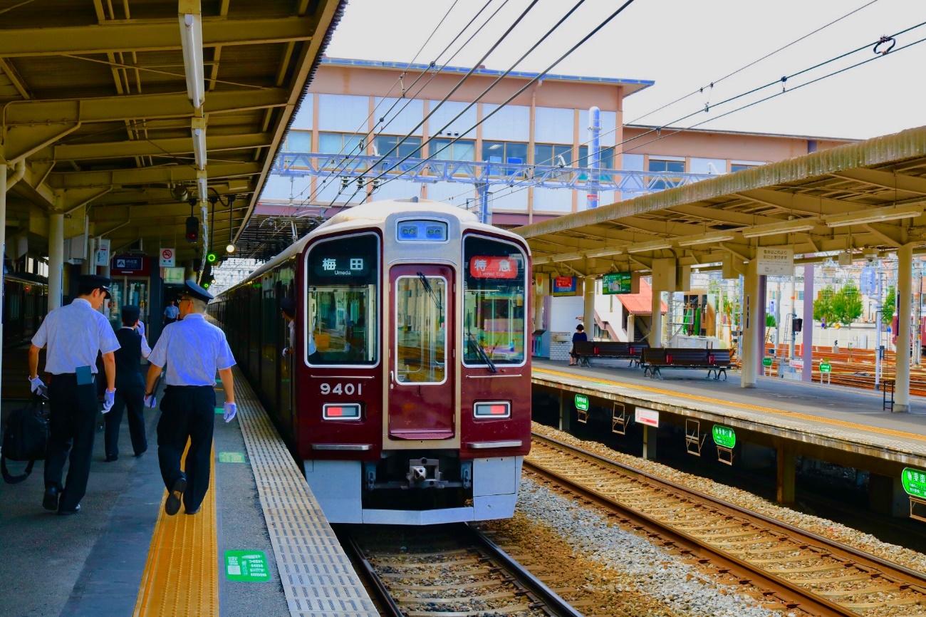 4年間大阪から京都に通う私が考える、自宅通学のメリット4選
