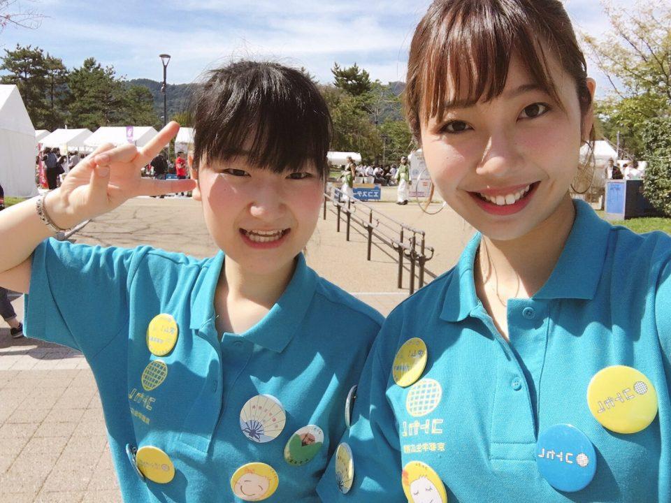人との繋がりと京都の魅力。京都学生広報部だからできること