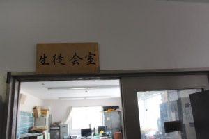 旅するコトカレvol.2 愛知の高校生が思い描く大学生活、あれこれ聞いてみた