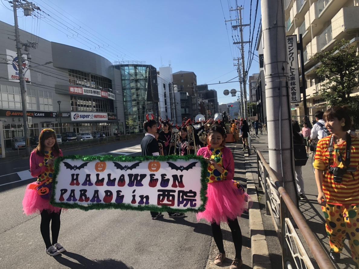 【四条通りで仮装】西院ハロウィンパレード2018の潜入レポ