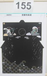 きものコンペって何? ~【第2弾】コンペ審査会を取材!~